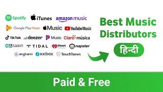 Top Best Digital Music Distributors - Hindi