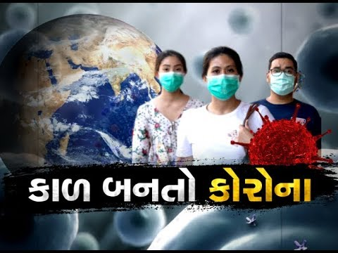 coronavirus-scare;-parents-want-govt-to-make-compulsory-postponement-of-exam-in-private-schools