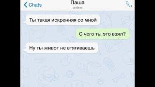 Мастера СМС-пикапа видно по первым буквам! :))