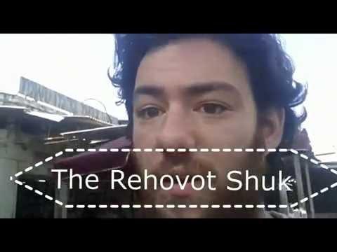 The Rehovot Shuk