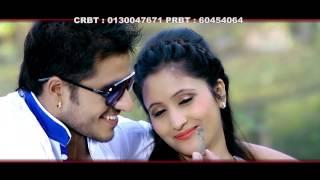 K Paye Ra Maile by Rajendra Kandel & Tika Pun HD