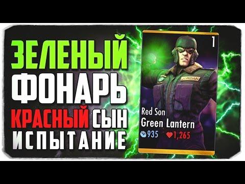 Играть в игры бэтмен онлайн бесплатно
