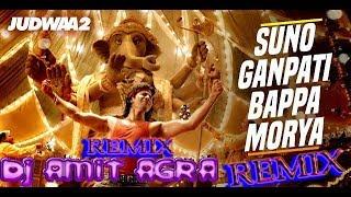 Suno Ganpati Bappa Morya || Hard Electro  Mix || Dj Amit Agra || Flp Link In Description