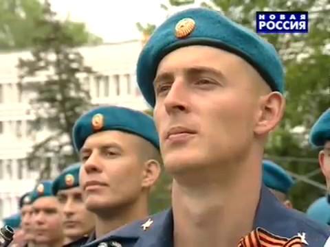 9 мая, парад победы - Новороссийск