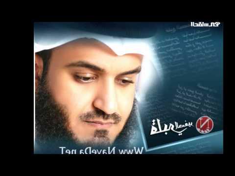 Mishary Rachid al-afasy : Ya baladi