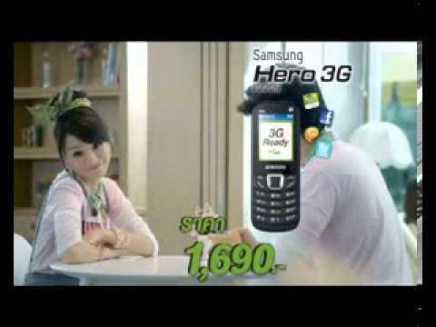 Samsung Galaxy Y and Samsung Hero 3G by AIS TVC 2013 [Thai Version]