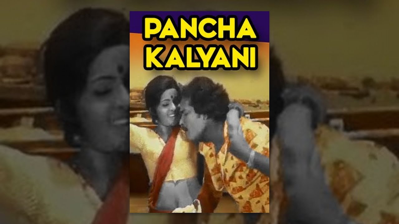 Download Pancha Kalyani| Super Hit Tamil Movie | Family Drama Movie