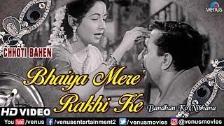 Bhaiya Mere Rakhi Ke HD VIDEO | Balraj Sahani & Nanda | Chhoti Behan | Raksha Bandhan Special Song