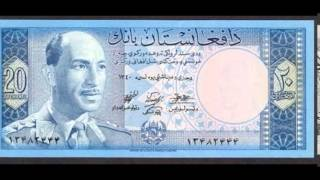 Currencies of the World: Kingdom of Afghanistan; Afghan Afghani 1961