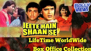 Video JEETE HAIN SHAAN SE 1988 Movie LifeTime WorldWide Box Office Collections Verdict Hit Or Flop download MP3, 3GP, MP4, WEBM, AVI, FLV Januari 2018