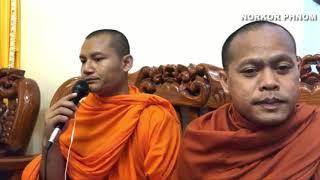 ហូរទឹកភ្នែកហើយលោកម្ចាស់ស្មូតពិរោះណាស់ - Khmer Smot - Norkor Phnom