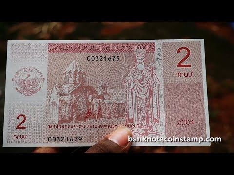 Nagorno Karabakh Armenia 2 Dram Banknote - Subscribers Request!