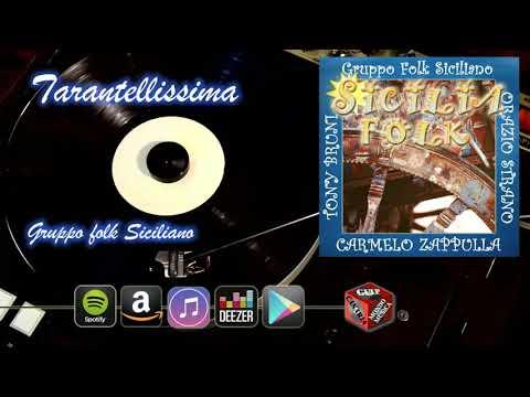 Sicilia Folk - Album completo (ALTA QUALITA' HD)