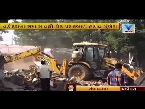 Encroachment removal movement at sama savli road, Vadodara | VTV Gujarati