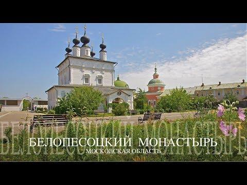 Монастырь на белых песках. г.Ступино Фотоочерк Михаила Акимова