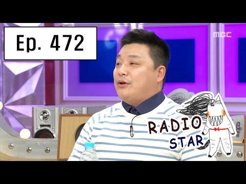 [RADIO STAR] 라디오스타 - Yoon Jung-soo, \