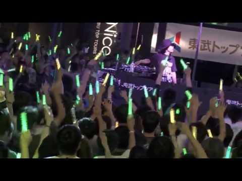 DJ kz(livetune)(超ボカニコステー�supportedby東武トップツアーズ )