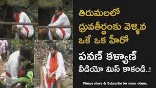 Telugu Actor Pawan Kalyan Offered Prayers at Dh...
