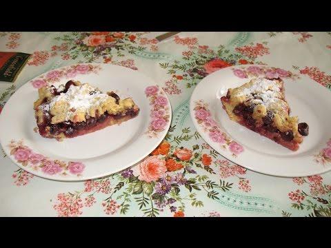 Песочный тертый пирог с вишней/Быстрые рецепты/Stezy_life