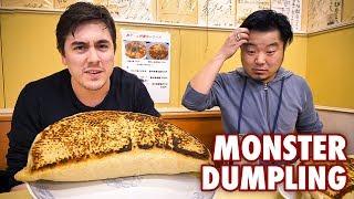 Monster Dumpling Challenge | Tokyo