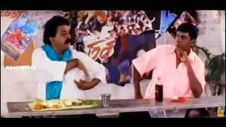 மிஸ் பண்ணாம பாருங்க BUT ! சிரிச்சா நீங்க OUT ! Vadivelu Rare Comedy Scenes # Vadivelu Funny Comedys|