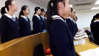 顯理中學合唱團 - 堅浸獻唱總練習