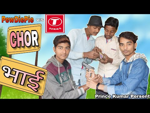 CHOR भाई ,,,,,, Tseries V/s Pewdiepie ......  Comedy With Rovince