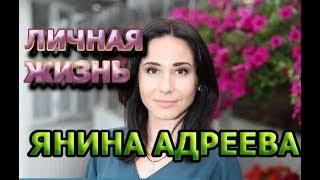 Янина Андреева - биография, личная жизнь, муж, дети. Актриса сериала Школа. Недетские игры