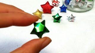 אוריגמי כוכב