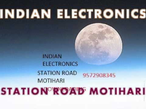 indian electronics logo