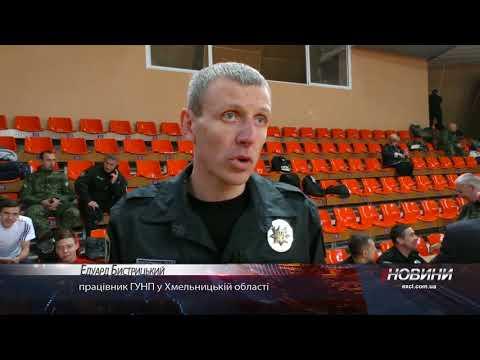 Телеканал Ексклюзив: Поліцейські Донеччини та Хмельниччини вправлялися у спорті