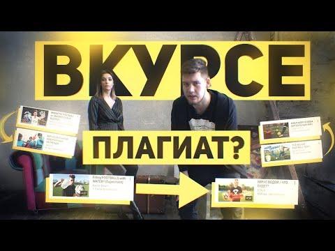Видео 1xbet лицензия