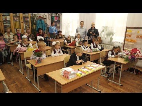 Школы Копейска начали новый учебный год