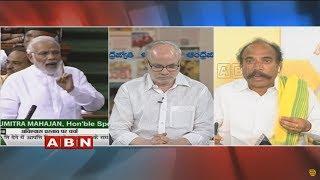 Debate | PM Modi Speech in Parliament over AP Special Status | Public Point | TDP Vs BJP