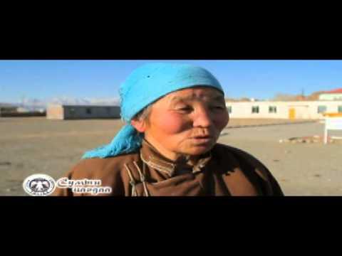 Sumiin tsagdaa nevtruuleg MBCTV | FunnyCat TV