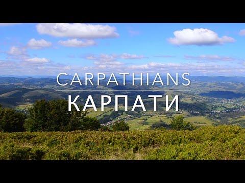 Carpathians, Ukraine / Карпаты, Украина
