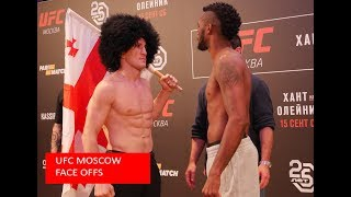 UFC FIGHT NIGHT MOSCOW: FACE OFFS