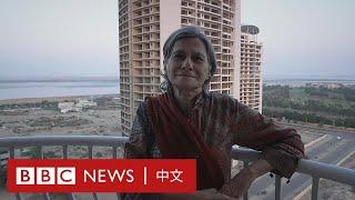 新冠肺炎:丈夫染疫離世 77歲婦人如何適應孤獨生活?- BBC News 中文 - YouTube