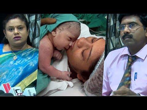 குழந்தையில்லா பிரச்சனையா ?? 8th ARC Fertility Hospital in Madurai |  Grand Opening