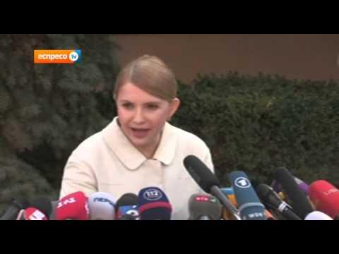 Виборча кампанія Юлії Тимошенко | The electoral campaign Yulia Tymoshenko