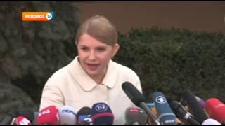 Виборча кампанія Юлії Тимошенко   The electoral campaign Yulia Tymoshenko