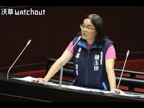 【沃草直播】「台灣只是地名、早就一國兩制」都說出口 藍委質詢大法官還會出現什麼名言?