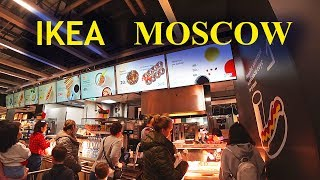 RUSSIAN IKEA: What Swedish Food Can You Buy in Russia Today? Different Russia 2019