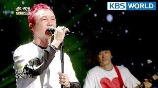 Immortal Songs 2 Highlights   불후의 명곡 2 하이라이...