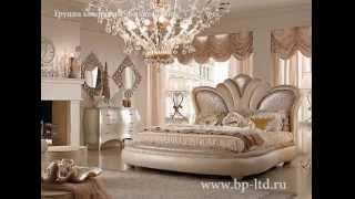 Мебельные туры: Спальные гарнитуры