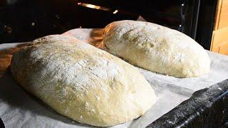Цельнозерновой Домашний Хлеб в Духовке Рецепт для Ленивых Хозяек Полезный и Очень Вкусный Хлеб