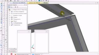 КОМПАС-3D V15.1 (урок №6)