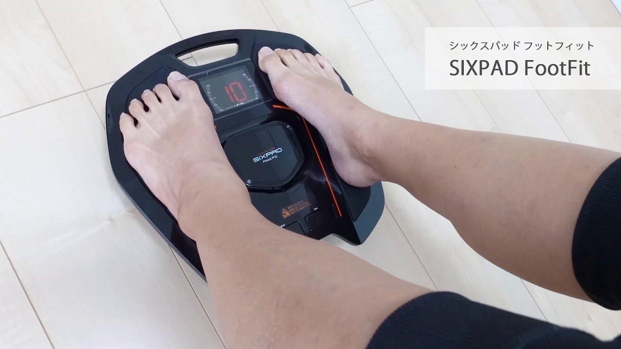 シックス パッド フット フィット 効果 フットフィット(FootFit)[シックスパッド]の効果・使い方・最安値は...