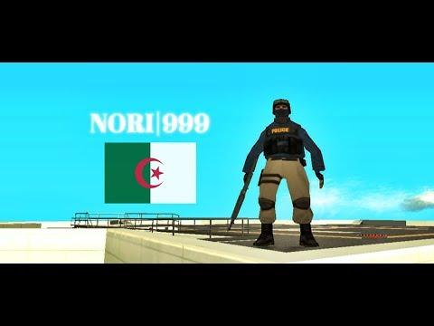 [MTA] SAES:RPG 2019   FBI   NORI 999