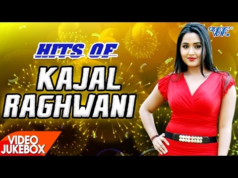 HITS OF Kajal Raghwani - Video JukeBOX - Bhojpuri Hot Songs 2017 New